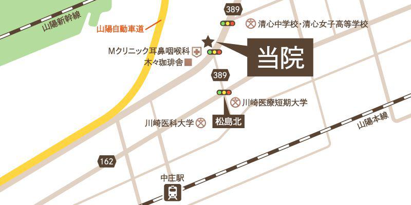 岡山県倉敷市二子201−1